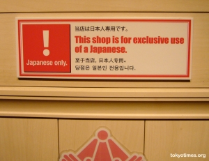 Japanese only