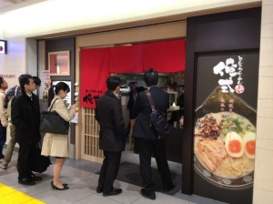 Line of people waiting for ramen